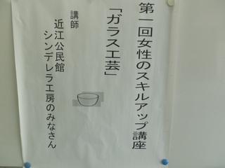 P6210003.JPG