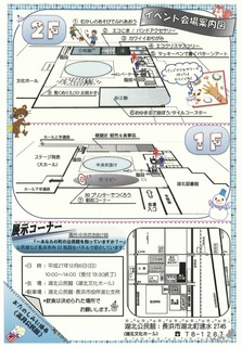 h27kouminkanheikou2.jpg